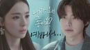 살면서 안재현(Ahn Jae hyun)처럼 예쁜 사람 처음 본 이다희(lee da hee) [美친 돌직구] 뷰티 인사
