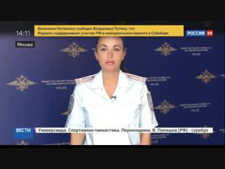 Появилось видео задержания убийцы трех человек на ГАЗе