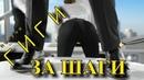 ГИГИ ЗА ШАГИ 10 ЧАСОВ Александр Ревва в рекламе Билайн