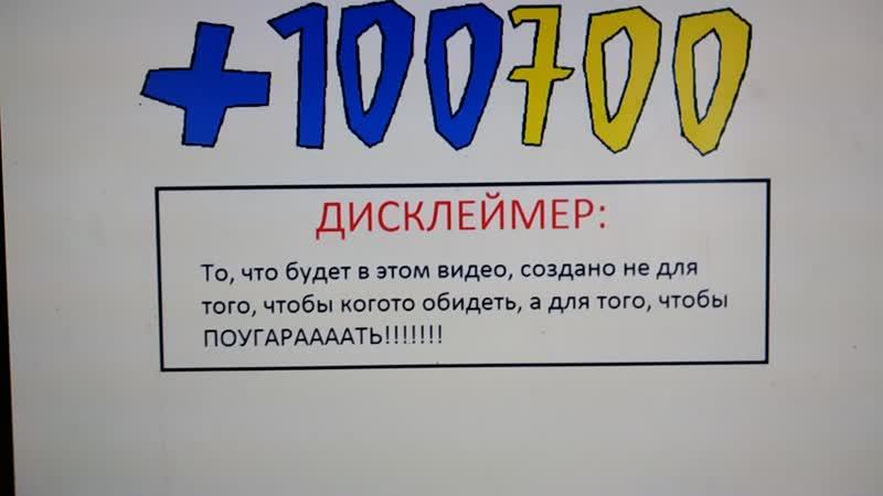 100700. 1 выпуск Наше время