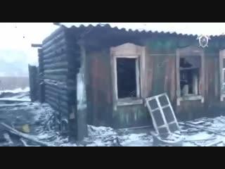 Пожар в Юрге унес жизнь 8 человек
