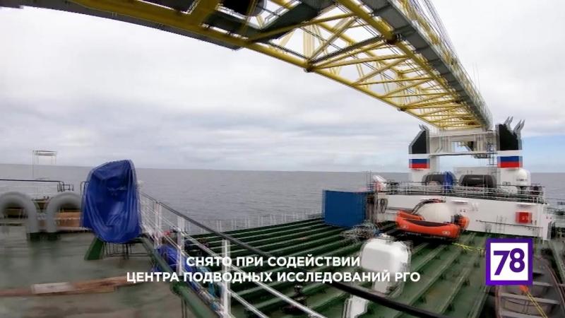 Апельсинка Центра подводных исследований РГО