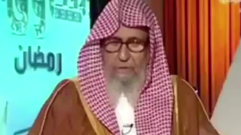 يا مقلب القلوب ثبت قلبي على دينك الشيخ صالح الفوزان حفظه الله