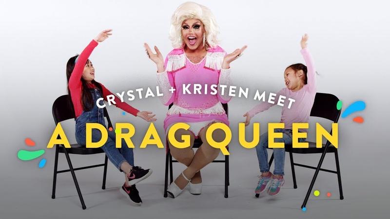 Kids Meet A Drag Queen (Crystal Kristen) | Kids Meet | HiHo Kids