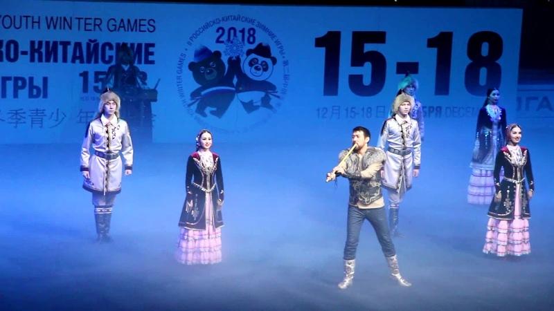 Торжественное открытие II Российско Китайских зимних молодежных Игр