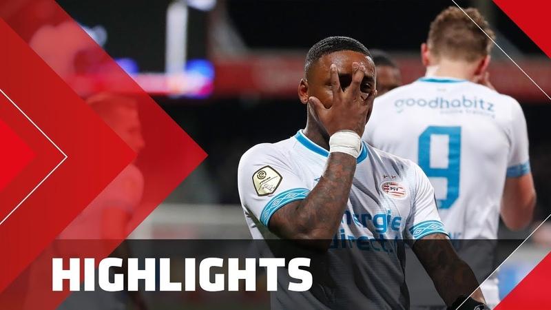 HIGHLIGHTS | Excelsior - PSV