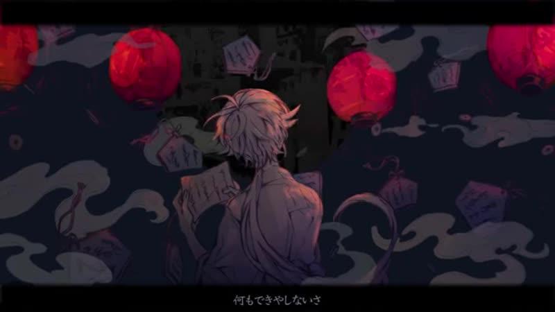 懺悔参り flower