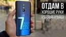 Купил OnePlus 7 PRO - 579$ Предварительный ОБЗОР