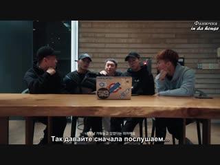 Реакция на клип У Вондже (Woo) - 울타리 (a fence) ( Jay Park, Simon Dominic, DJ Pumkin, DJ Wegun)[Рус.саб.]
