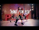 Doja Cat Wine Pon You Nicole Kirkland Choreography