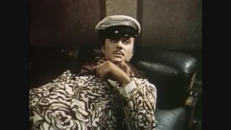 12 стульев 1976 4 серия
