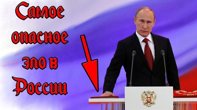 Как ГЛАВНЫЙ закон уничтожает Россию советский