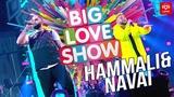 Hammali &amp Navai - Ноты Big Love Show 2019
