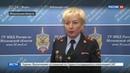 Новости на Россия 24 • В Химках накрыли подпольный цех по производству алкоголя