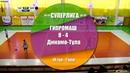 ГИПРОМАШ - Динамо-Тула 8:4 (4:2) Обзор матча - 18 тур СуперЛига АМФТО