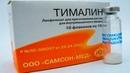 В аптеках продаётся ОЧЕНЬ Эффективное и ДЕШЁВОЕ Средство против РАКА, о котором… МАЛО Кто ЗНАЕТ…