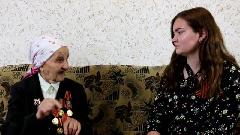 Проект Память навсегда. Александрова Матрена Сергеевна