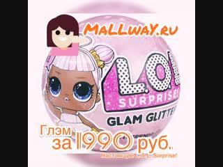 L.O.L. Surprise! Glam Glitter со скидкой 47% всего за 1990р!