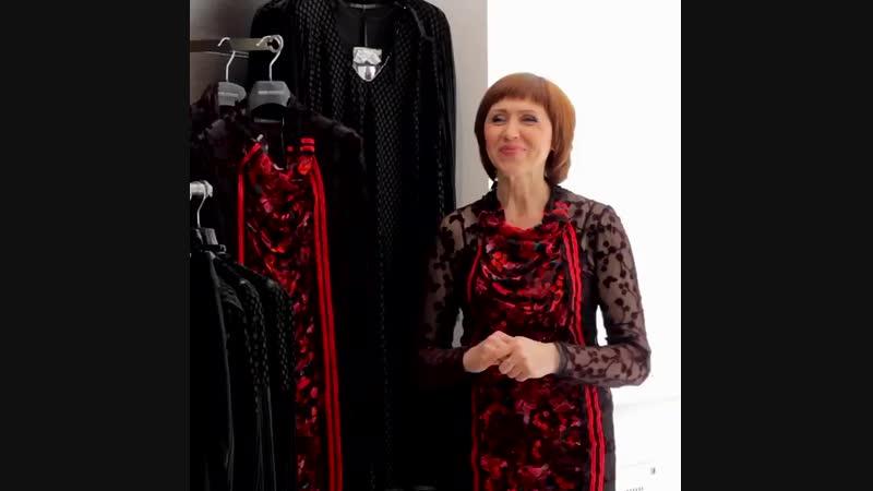 Beate Heymann модные тенденции салон Наряжаться красиво Томск