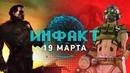 Даунгрейд RDR2, бета-тест Halo на PC, новый герой в Apex тольятти/тлт/трейлер/кино/музыка/hd/4k/блондинка/брюнетка/ не мжм,жмж