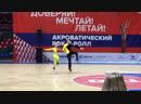 Ростове на Дону