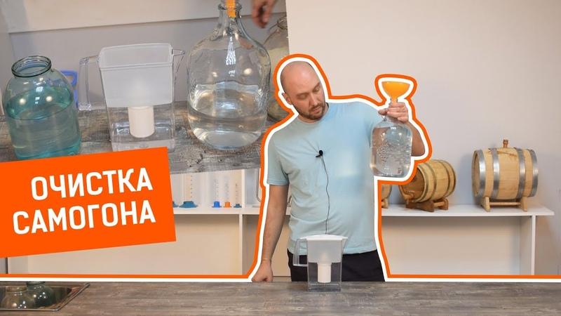 Фильтр для самогона | Простая очистка самогона