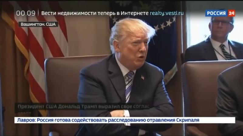 Новости на Россия 24 Дональд Трамп пытается ослабить напряжение с КНДР