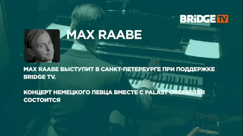 Max Raabe New Time