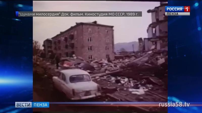 В Пензе чествовали спасателей, помогавших ликвидировать последствия землетрясения в Армении