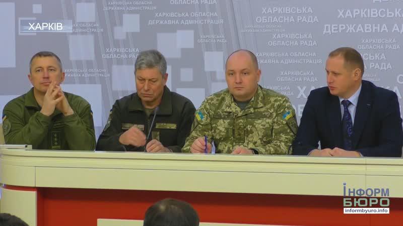 Заборона феєрверків, мобільні пости та збори резервістів: тиждень воєнного стану в Харкові