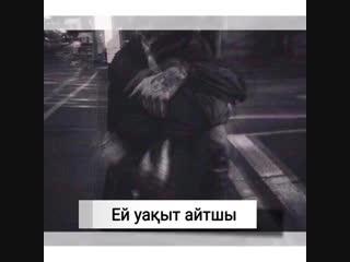 QARAKESEK🖤 - Сенің жүзіңе❄