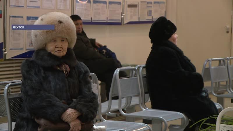 Земельные участки в любом районе страны для пенсионеров Крайнего Севера