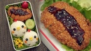 Japanese Lunch Box Chicken Bento - とんかつ弁当 Ep2