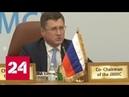 Сокращение добычи нефти в условиях санкций в Джидде прошел мониторинг ОПЕК - Россия 24