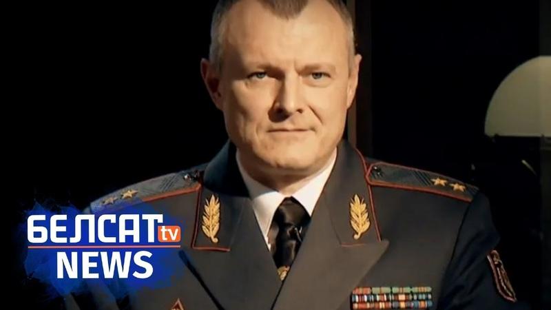 Міністр, які ненавідзіць беларусаў як нацыю! | Министр, который ненавидит беларусов как нацию Белсат