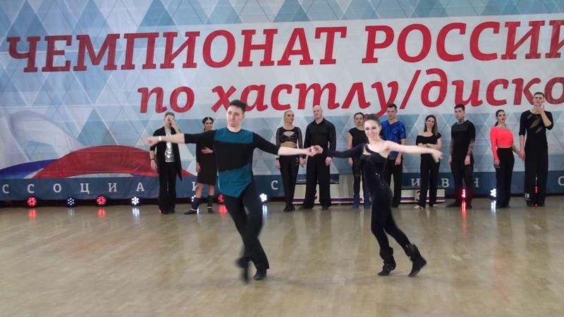 ЧР 9 12 2018 Final Main Fast Jam