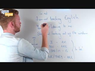 Уроки Английского с носителями (Грамматика: Present Continuous) Уровень A1-A2 Elementary