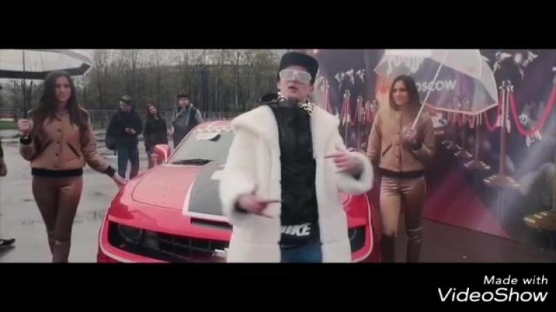 Tale - intro (2018)