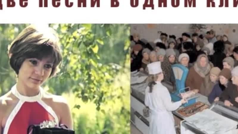 Гостья из прошлого Ностальгия по Совку