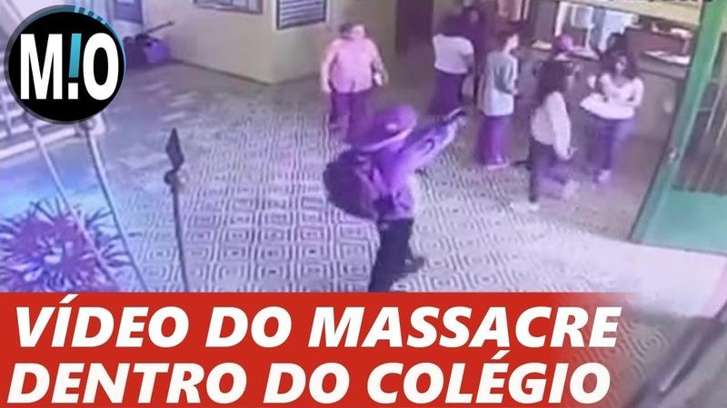 VÍDEO FORTE da escola de Suzano VÍDEO dos atiradores MATANDO dentro da escola