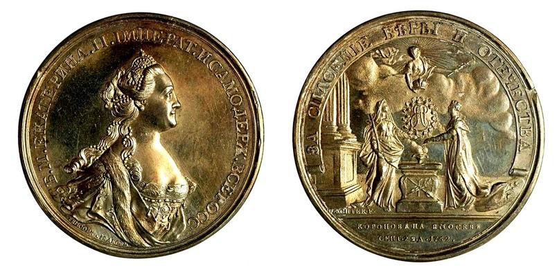 Медаль на вступление на престол императрицы Екатерины II, Т.И. Иванов (лицевая сторона); И.Г. Вехтер (оборотная сторона).