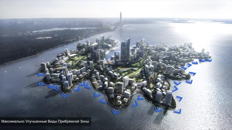 Проект комплексного освоения территории Залив островов от Zinger Development