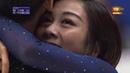 Wenjjing Sui Cong Han CHN Free Skate 2019 World Championships