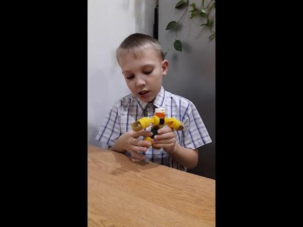 Левкин Тимофей Костюковичи