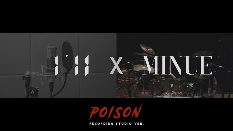 Ill X MINUE - POISON(Studio ver.)