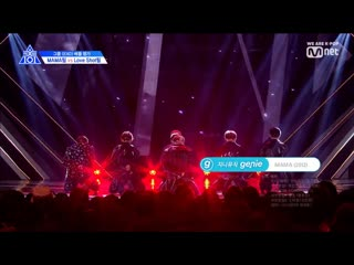 PRODUCE X 101 [EP.3] 'Completely Unexpected Charisma' BEBE I EXO ♬MAMA @Group Battle performance