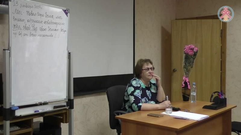 13.01.2019. Токарева Н.П. Какой Союз будем восстанавливать.