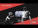 JACKING SESSION | 1/4 House 1x1 Nastya Bragina vs Ermak (win)