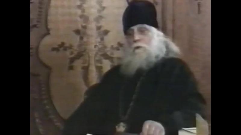 Епископ Василий (Родзянко) - О Боге