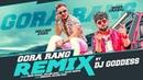 Gora Rang - Remix Inder Chahal, Millind Gaba Dj Goddess Nirmaan Latest Punjabi Songs 2019